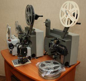 motion-picture projector Русь, Радуга, кинопленка